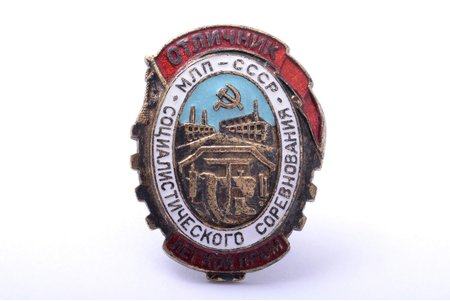 badge, Award for Excellence in the Socialist competition of Light Industry, Ministry of Light Industry, № 13611, USSR, 1939-1941, 29.2 x 22.3 mm