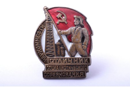 badge, Award for excellence in Socialistic Competition, People's Commissariat of the Petroleum Industry, № 9584, USSR, 40ies of 20 cent., 26.5 x 22 mm
