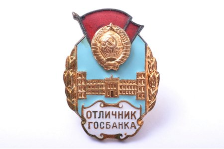 badge, Excellent Worker of the State Bank, № 2355, USSR, 31 x 22.4 mm