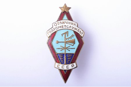 badge, Excellent Worker in Hydrometeorological Service, № 503, USSR, 48.5 x 23 mm