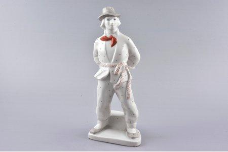figurine, Young man in traditional costume, porcelain, Riga (Latvia), sculpture's work, molder - Aldona Elfrida Pole-Abolina, h 23.5 cm