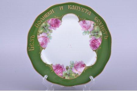 "plate, ""Russian proverb"", porcelain, M.S. Kuznetsov manufactory, Riga (Latvia), 1934-1936, Ø 18.3 cm, second grade"