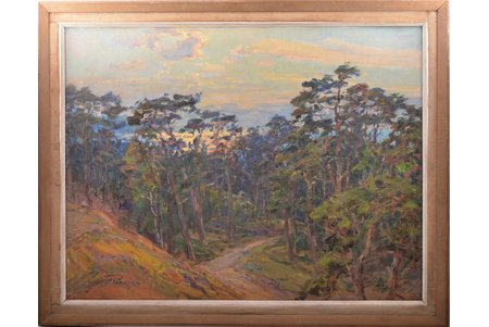 Pankoks Arnolds (1914-2008), Kāpas, kartons, eļļa, 51 x 68.5 cm