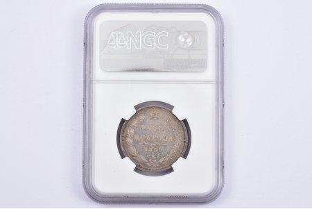 poltina (50 copecs), 1858, SPB, FB, silver, Russia, AU 58