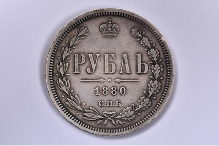 1 ruble, 1880, NF, SPB, silver, Russia, 20.63 g, Ø 35.4 mm, VF