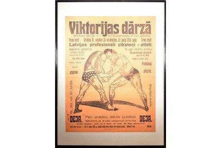 placard, Greco-Roman wrestling, Latvia, 1926, 64 x 49.8 cm, in a frame