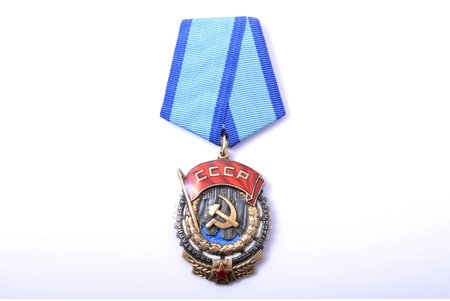 the Order of the Red Banner of Labour, № 32307, USSR