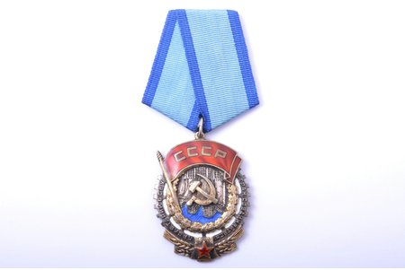 the Order of the Red Banner of Labour, № 124264, USSR