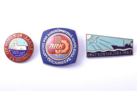 3 nozīmju komplekts, Latvija, PSRS, 20.gs. 60-tie gadi