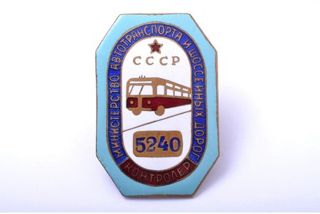 badge, Ministry of Motor Transport and Highways, ticket-collector (public transport), Nº 5240, USSR, 50ies of 20 cent., 44.5 x 29.5 mm, chip on the surface of light blue enamel