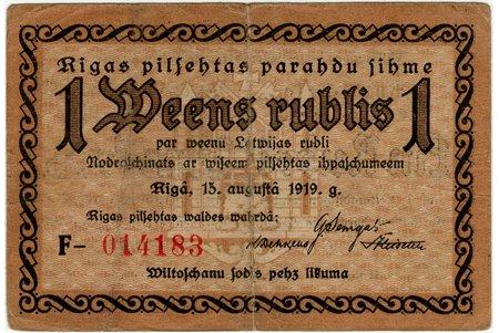 1 rublis, banknote, Rīgas pilsētas parādzīme, 1919 g., Latvija, VF
