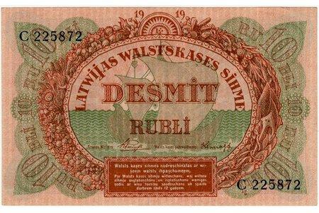 10 rubļi, banknote, 1919 g., Latvija, XF, mala mazliet ieplēsta (5mm)