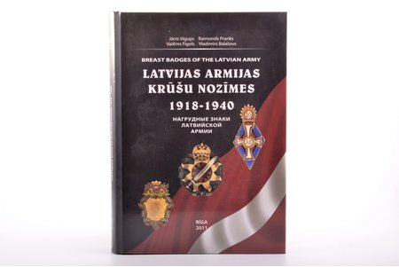katalogs, Latvijas armijas krūšu nozīmes, 1918 - 1940. Autori: J.Vigups, R.Pranks, V.Figols, V.Balašovs, Latvija, 2011 g.