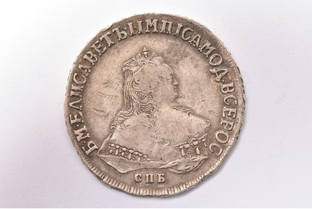 1 ruble, 1750, SPB, silver, Russia, 25.19 g, Ø 41 - 42.1 mm, XF, VF