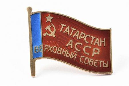 nozīme, Tatāru APSR Augstākās padomes deputāts, sudrabs, PSRS