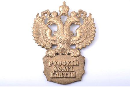 """герб, """"Русский дом Балтии"""", бронза, 23.8 x 18.3 см, вес 1610.10 г."""