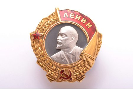 the Order of Lenin, Nº 4801, USSR, enamel chips on surface