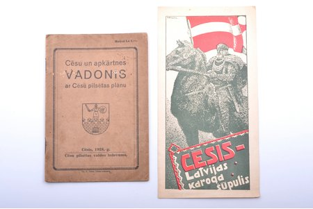 "booklet, 2 pcs., ""Guide to Cēsis and surroundings"" (1928), ""Cesis - the cradle of the Latvian flag"" (1937), Latvia, 20-30ties of 20th cent., 17.4 x 12  /  22.7 x 11.7 cm"