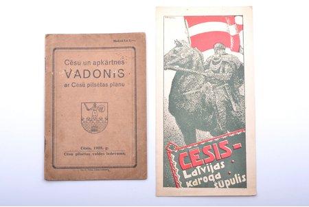 """буклет, 2 шт., """"Путеводитель по городу Цесис"""" (1928), """"Цесис - колыбель Латвийского флага"""" (1937), Латвия, 20-30е годы 20-го века, 17.4 x 12  /  22.7 x 11.7 см"""