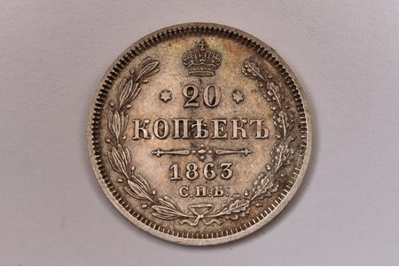 20 kopecks, 1863, AB, SPB, silver, Russia, 4.05 g, Ø 22 mm, XF