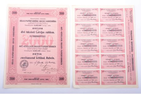 2000 rubles, share, Riga Paper Mill Joint Stock Company, 1920, Latvia, with coupons
