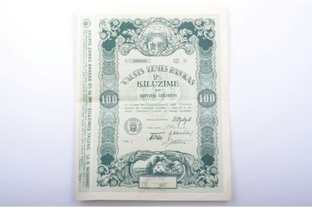 100 lats, mortgage bond of State Land Bank, 1936, Latvia, with coupons