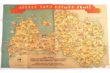 "poster, ""Travel in your native land!"", Latvia, 1938, 73.6 x 120 cm, V. Griķis, S.L.M. Tūrisma nodaļas izdevums, glued"