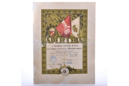 certificate, 4th Valmiera Infantry regiment, Latvia, 1934, 42 x 31.8 cm, damaged paper