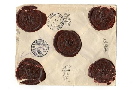 envelope, with seals, Panevėžys, Lithuania, 1930, 12.5 x 15.5 cm