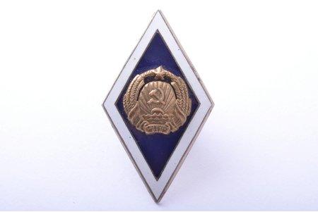 университетский ромб, Высшее учебное заведение, серебро, Латвия, СССР, 60-е годы 20го века, 48.4 x 28.2 мм, бронзовый герб
