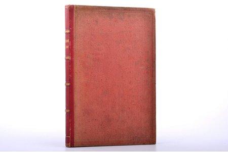 """""""Римское право"""", конспект лекций проф. Дорна, 511 pages, half leather binding, notes in book, 26.5 x 17.1 cm"""