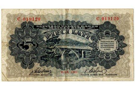 "5 lats, banknote, series ""C"", 1940, Latvia, XF"
