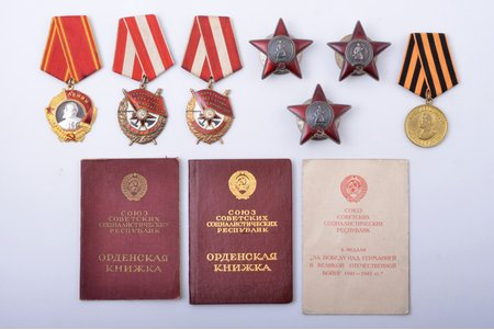 """set of awards and documents, awarded to Darznek Oswald Reinovich: Order of Lenin № 133672; Orders of Red Banner № 523854, № 161150; Orders of Red Star № 1539485, № 2841939, № 3667686; medal """"For the Victory over Germany in the Great Patriotic War"""", USSR, 1945-1967"""
