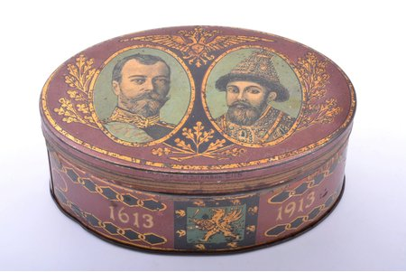 box, 300th Anniversary of Romanov Dynasty, sweets, metal, Russia, the beginning of the 20th cent., 5.8 x 13.4 x 8.8 cm