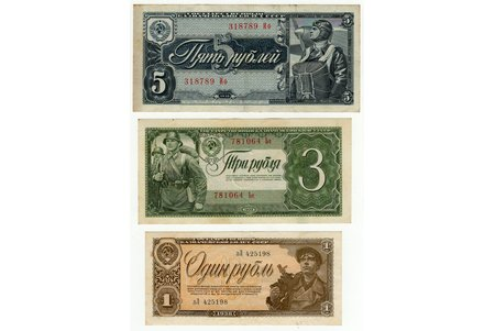 set of 3 banknotes: 1 ruble, 3 rubles, 5 rubles, 1938, USSR, XF