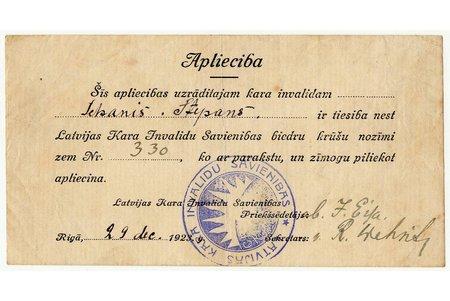 certificate, permission to wear badge, Latvian war invalids' alliance, Latvia, 1923, 7.4 x 13.9 cm