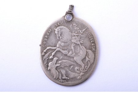 pendant icon, Holy Great Martyr George, silver, 84 standart, Russia, 1908-1917, 2.7 x 1.9 cm, 2.43 g., Kostroma