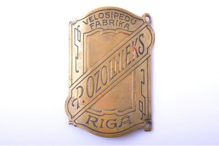 cover plate, bicycle factory Ozolnieks, Riga, metal, Latvia, the 20-30ties of 20th cent., 6.2 x 4.1 cm