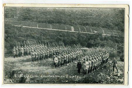 postcard, Latvia, 20-30ties of 20th cent., 14,4x9,2 cm