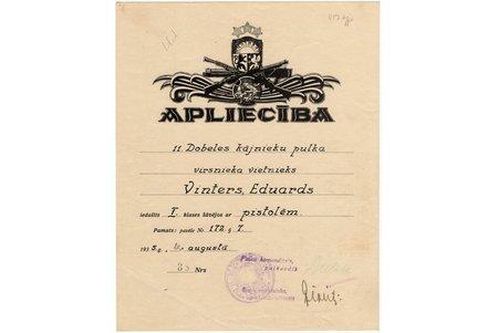 apliecība, 1. klases šāvējs ar pistolēm,  11. Dobeles kājnieku pulks, virsnieka vietnieks Eduards Vinters, Latvija, 1935 g., 22.2 x 17.6 cm