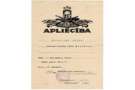 apliecība, 1. klases šāvējs ar šauteni, Aviācijas pulks, virsnieka vietnieks Paulis Ķirpītis, Latvija, 1935 g., 22.2 x 17.8 cm