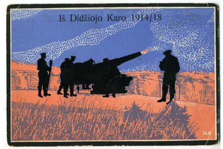 postcard, propaganda, Russia, Lithuania, beginning of 20th cent., 14x9,4 cm