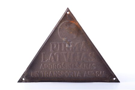 cover plate, The First Latvian Insurance and Transport joint stock company, metal, Latvia, 15.6 x 21.3 cm