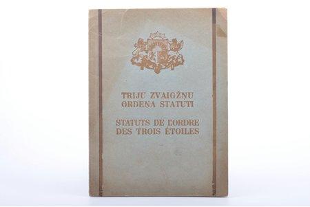 """""""Triju zvaigžņu ordeņa statuti (Statuts de L'ordre des trois  étoiles)"""", 1925, Valstspapīru spiestuves izdevums, Riga, 24.5 x 18.2 cm"""
