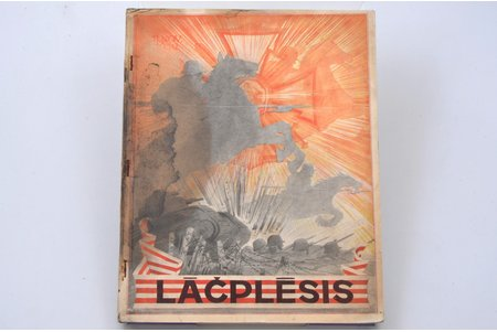 """""""Lāčplēsis"""", Nr. 7, edited by Jānis Lācis, 1939, Lāčplēša kara ordeņa kavalieru biedrības izdevums, Riga, 145, [reklāma] pages, water stains, illustrations on separate pages, stains, 28.4 x 22.5 cm"""