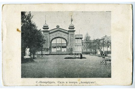 postcard, Russia, beginning of 20th cent., 14,5x9 cm