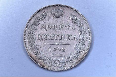 poltina (50 kopeikas), 1842 g., AČ, SPB, sudrabs, Krievijas Impērija, 10.13 g, Ø 28.6 mm, XF