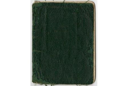 document, aizsarg's identity card, Latvia, 1935, 11 x 8.3 cm