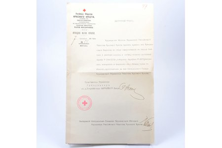 document, Russian Red Cross Society, Russia, 1914, 36.8 x 22.7 cm