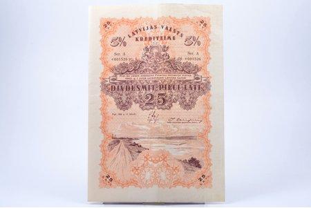 25 латов, кредитный билет, Финансирование строительства Кегумской ГЭС, 1938 г., Латвия, с купонами